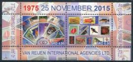 Suriname Rep., van Reijen 2015, xx