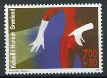 Groenland, michel 558, xx