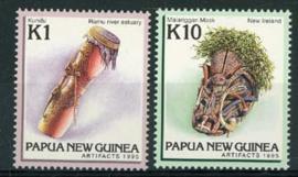 Papua N.Guinea, michel 744/45, xx