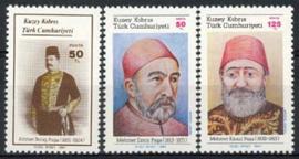 Turks Cyprus, michel 214/16, xx