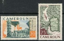 Cameroun, michel 320/21, xx