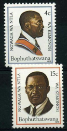 Bophuthatswana, michel 35/36, xx