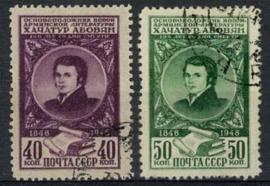Sovjet Unie, michel 1259/60, o