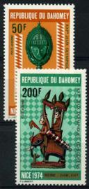 Dahomey, michel 561/62, xx