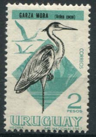 Uruguay, michel 1110, xx