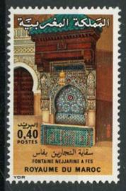 Marokko, michel 947, xx