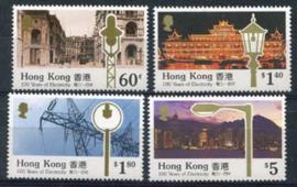 Hong Kong, michel 595/98, xx