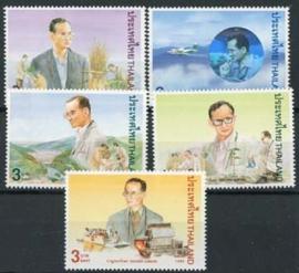 Thailand, michel 1713/17, xx