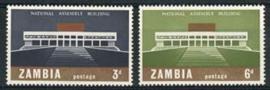 Zambia, michel 30/31, xx