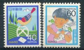 Japan, michel 1688/89, xx