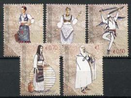 Kosovo, michel 74/78, xx