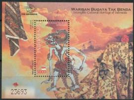 Indonesie, zbl. blok 281, xx