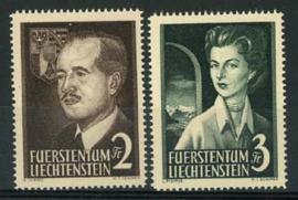 Liechtenstein, michel 332/33, xx