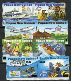 Papua N.Guinea, michel; 733/40, xx