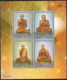 Thailand, michel blok 194, xx