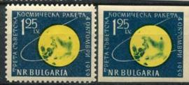 Bulgarije, michel 1152 A/B, xx