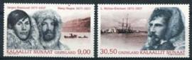 Groenland, michel 678/79, xx