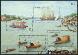 Thailand, michel blok 182, xx