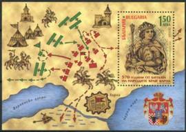 Bulgarije, michel blok 396, xx