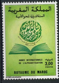 Marokko, michel 1174, xx