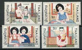 Thailand, michel 573/76, xx