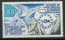 Cameroun, michel 747, xx