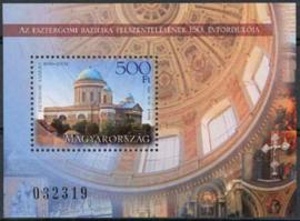 Hongarije, michel blok 308, xx