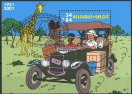 Belgie, obp blok 93, o