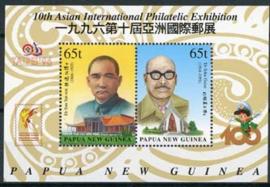 Papua N.Guinea, michel blok 10, xx
