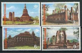 Thailand, michel 1686/89, xx