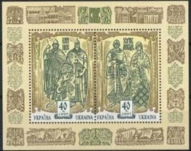 Ukraine, michel blok 7, xx