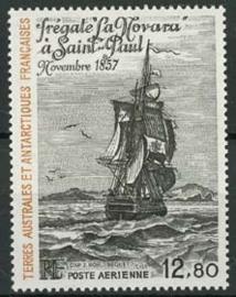 Antarctica Fr., michel 204, xx