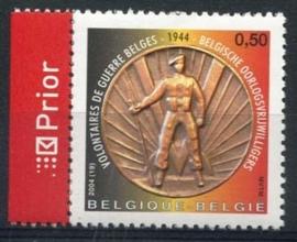 Belgie, obp 3311 , xx