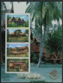 Thailand, michel blok 102 A, xx