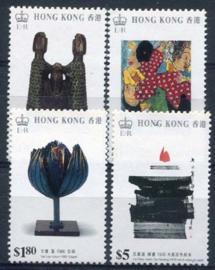 Hong Kong, michel 563/66, xx