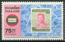 Thailand, michel 849, xx