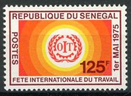 Senegal, michel 564, xx