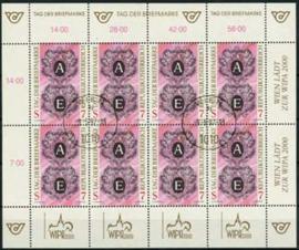 Oostenrijk, michel kb 2220, o