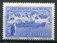 Argentinie, michel 857, xx