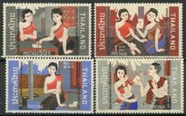 Thailand, michel 606/09, xx