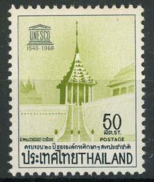 Thailand, michel 475, xx