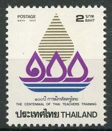 Thailand, michel 1548, xx