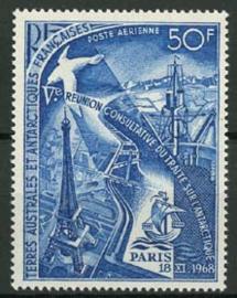 Antarctica Fr., michel 49, xx
