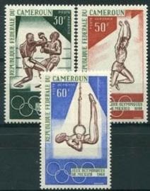 Cameroun, michel 552/54, xx