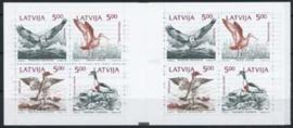 Letland, michel mh 1 , 1992