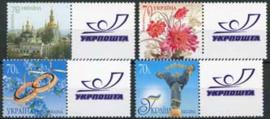 Ukraine, michel 843/46 zf , xx