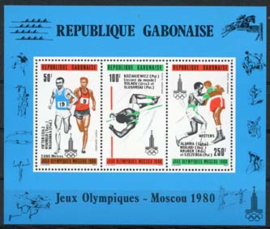 Gabon, michel blok 40, xx