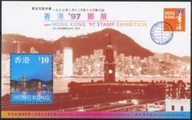 Hong Kong, michel blok 52, xx