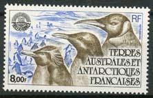 Antarctica Fr., michel 167, xx