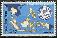 Thailand, michel 856, xx